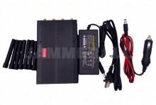 The Large Capacity Optional Portable 8-Band WIFI, GPS, 2G 3G 4G Mobile Phone Signal Jammer(USA Version)