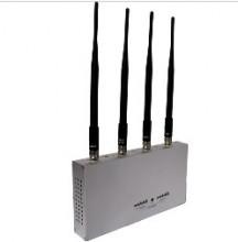 4 Antennas Remote Controlled 3G Mobile Phone Signal Blocker